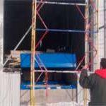 Заявка на ремонт платформ