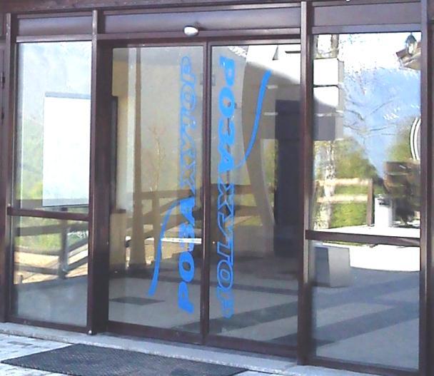 Диапазон датчиков автоматических дверей